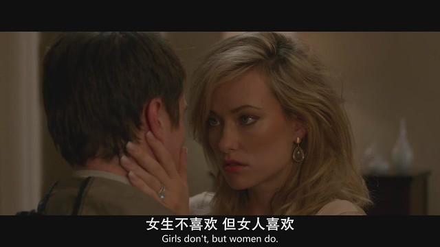 【《毒醉心迷》】【2014美国喜剧】【720P高清DVD迅雷下载URL】【989.88MB】