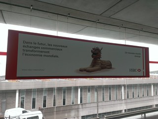 HSBC Ad in CDG Airport, Paris | by Ju1ian