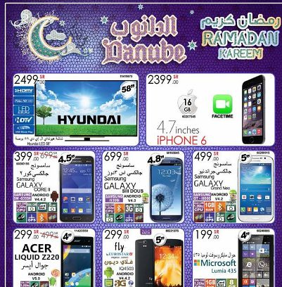 b034a190275da عروض الدانوب الرياض والخرج اليوم الأربعاء 14 رمضان 1436 – عروض رمضان 2015