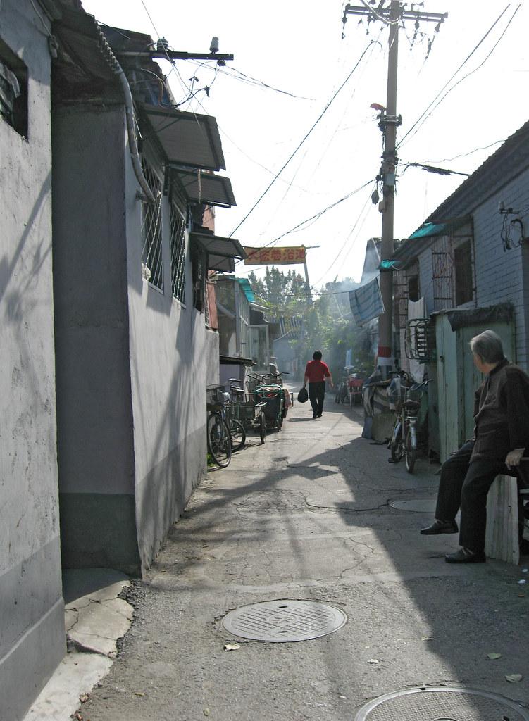 Beijing, hutong