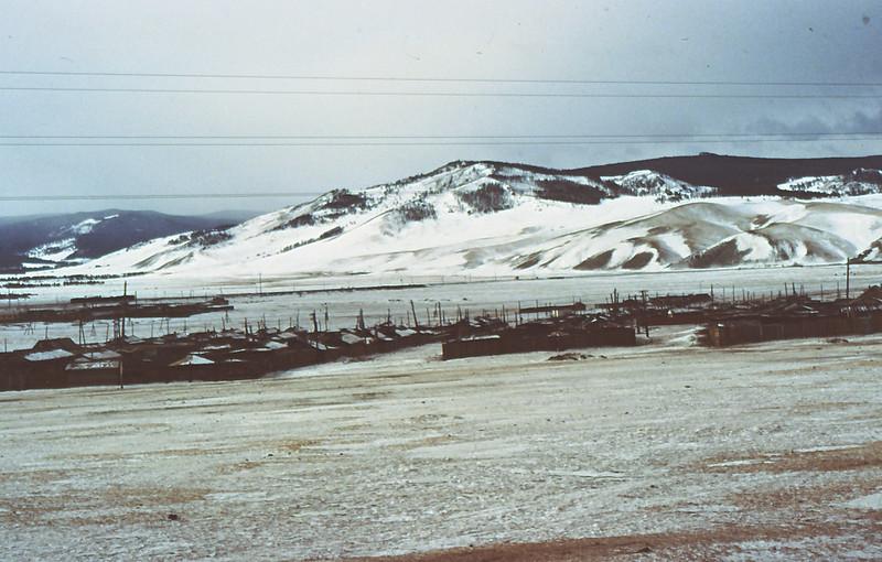 MONGOLIA 1994 01-0002