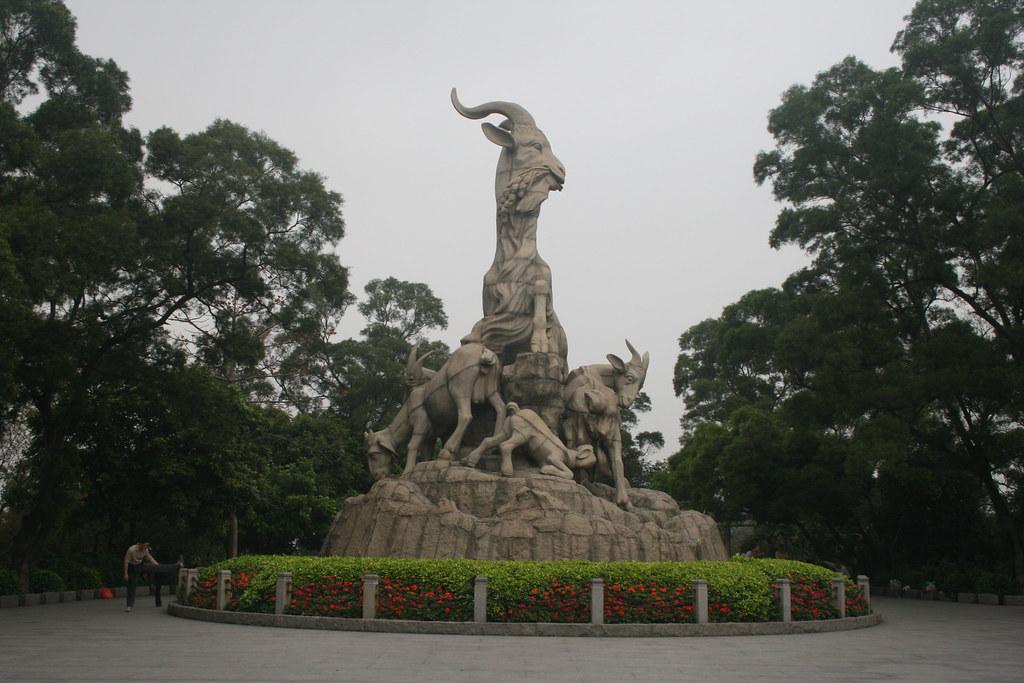 Wuyang Suxiang, Yuexiu Park