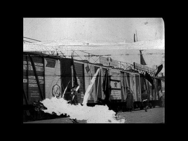 1918 Sovjetisk Propagandatog med Trotski