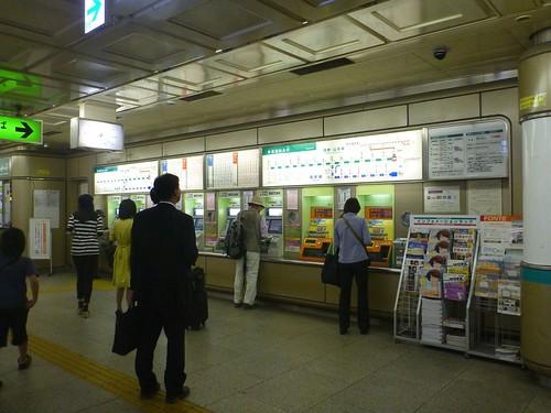 Sannomiya Station, Kobe City Subway | by Kzaral