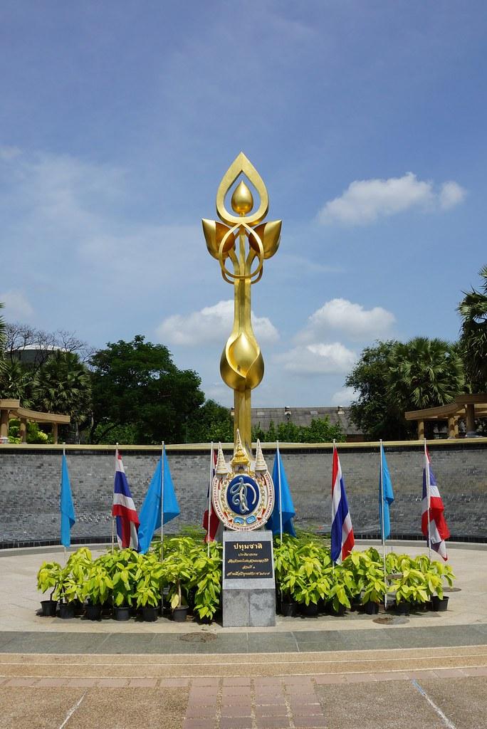 Monument in Benjakiti Park, Bangkok, Thailand
