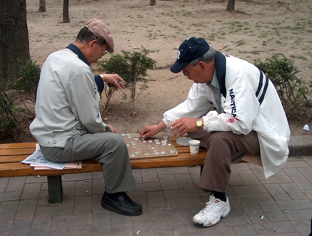 South Korea - Seoul - Men Playing In Park -  2