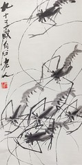 Shrimps signed Qi Baishi sold this week for / ink stone