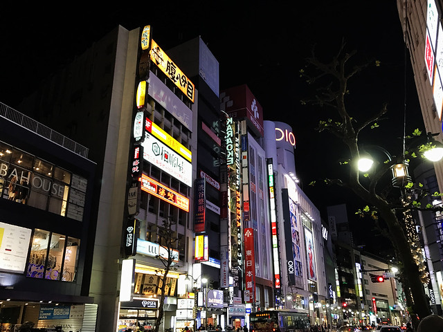 Lights on in Tokyo