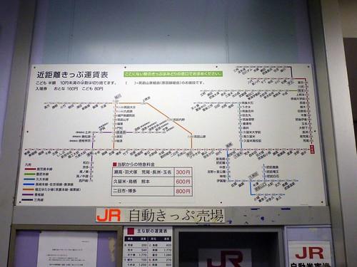 Omuta Station, JR | by Kzaral