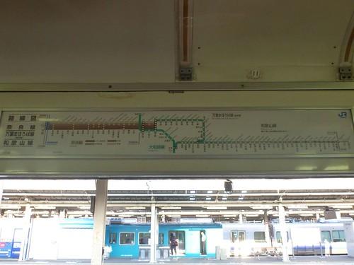 JR Kisei Line | by Kzaral