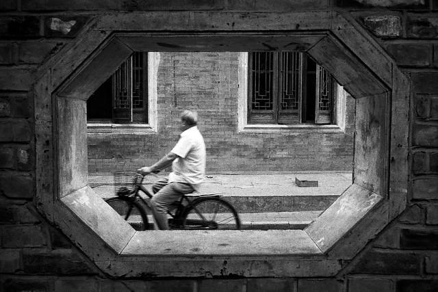 HouHai, BEIJING, CHINA