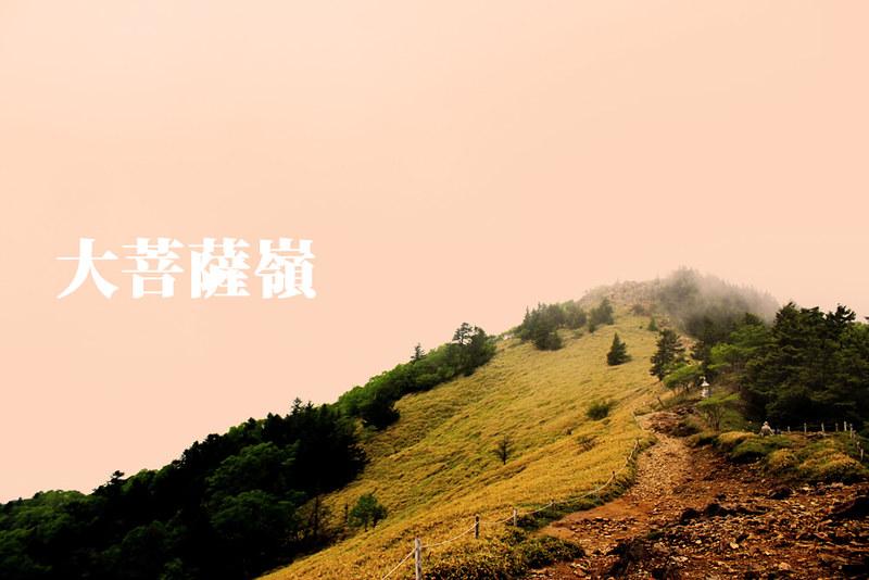 梅雨の登山_03