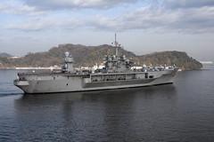 USS Blue Ridge (LCC 19) file photo.
