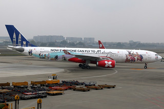 AirAsia X | Airbus A330-300 | 9M-XXF | Fly to Malaysia livery | Chengdu Shuangliu by Dennis HKG