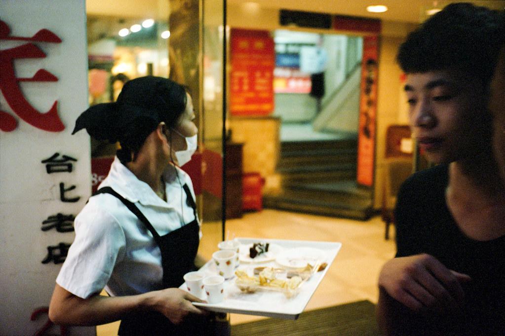 C1.08, Shanghai, China