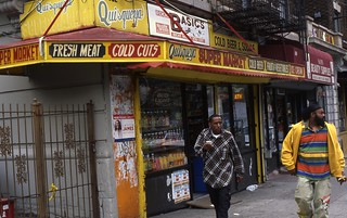 Brooklyn Bodega, Outtake, Fuji Provia 100 Slide Film | by Shawn Hoke