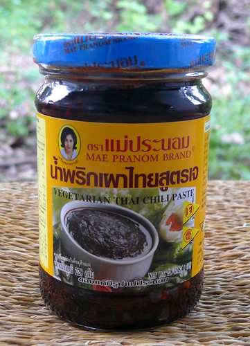 Vegetarian Nam prik pao   משחת צ'ילי צמחונית   by Thai Food Blog