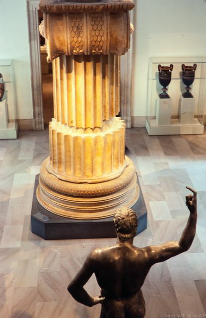 Metropolitan Museum of Art's Roman Sculpture Court