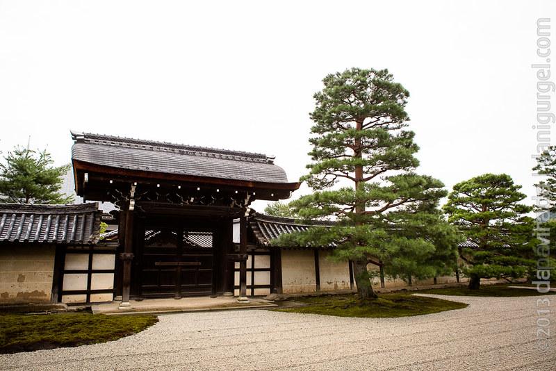 Tenruy-ji, Kyoto