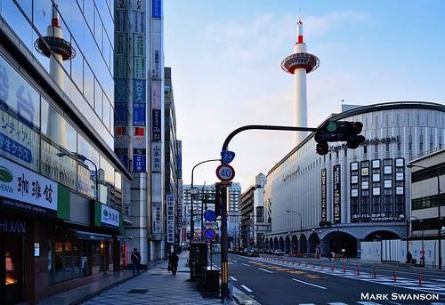 world city travel color tower japan sunrise nikon kyoto d5100
