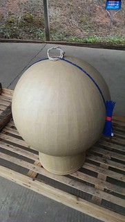 24 Inch #Firework Shell | by EpicFireworks