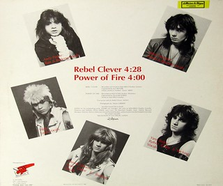 "SULTAN - REBEL FIRE / REBEL CLEVER / POWER OF FIRE 12"" MAXI 