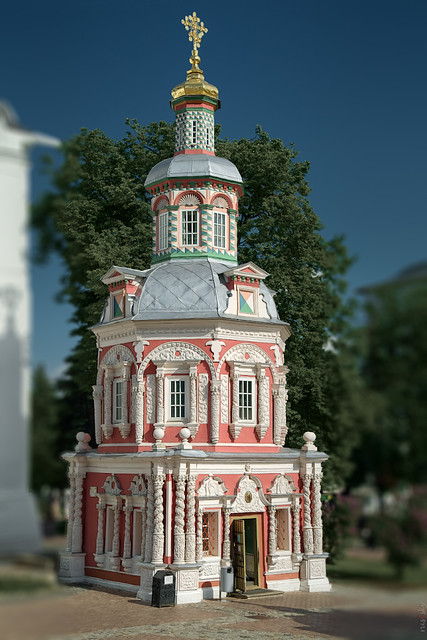 RUS55995(The Holy Trinity-St.Sergius Lavra. The Temple of the Holy Spirit)