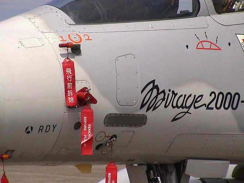 Mirage 2000-5 (4)
