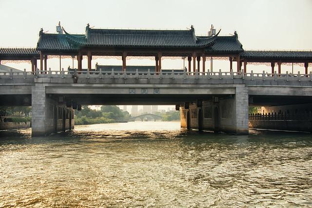 Bridge in Suzhou Canals, Suzhou, China