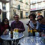 SEMES Santiago 2013, Gin 04