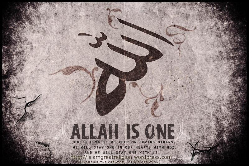 islamic-quotes-tattoo-meaning-urdu-on-135176   Sajjad Satti