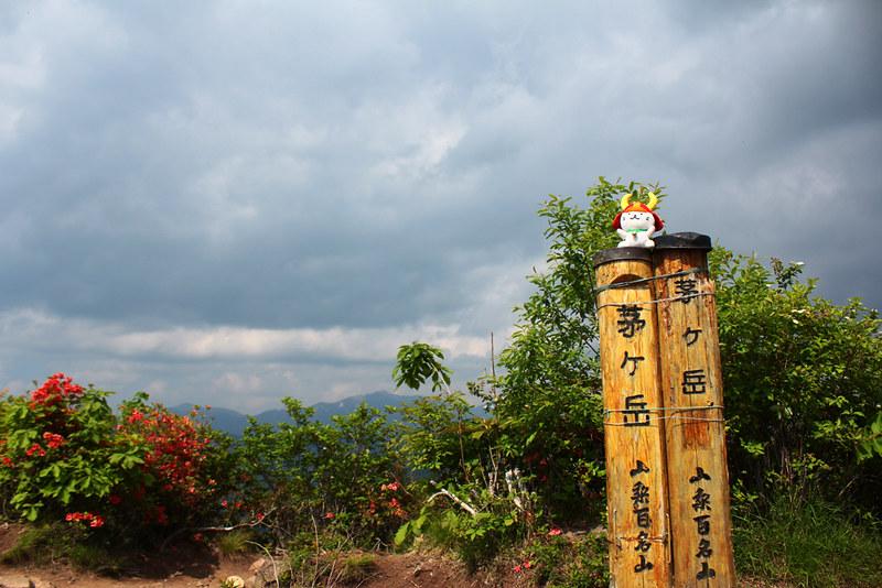 茅ヶ岳_49