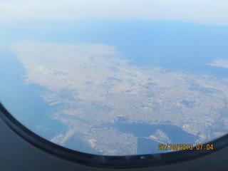 مملكة البحرين من شباك الطائرة أثناء رحلتي من الدوحة إلى اسطنبول
