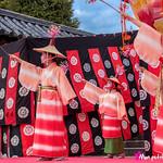 Hanezu odori ( はねず踊り )