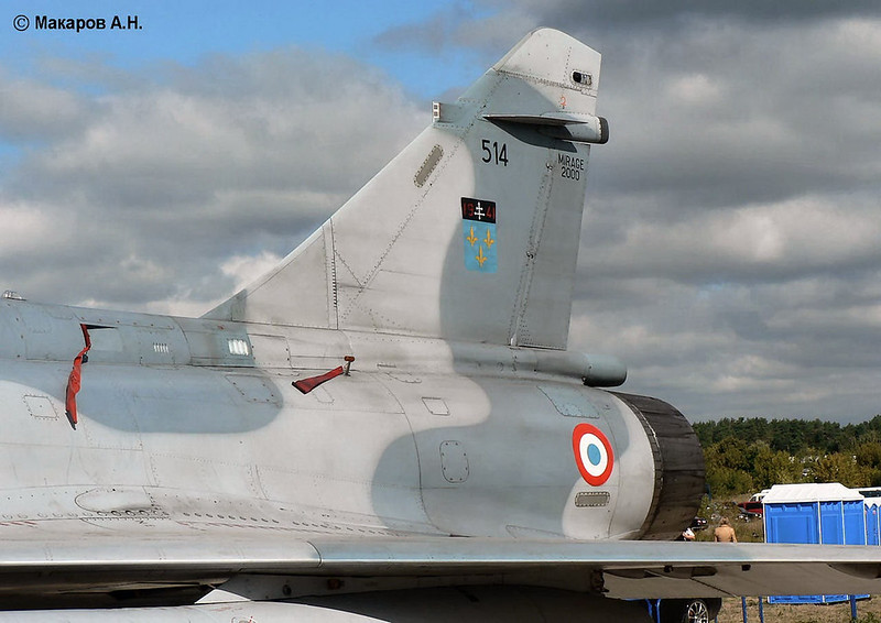 Mirage 2000B  (6)