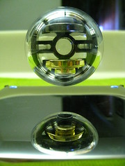 Nanodot Neodynium GYRO in stable levitation field by tend2it