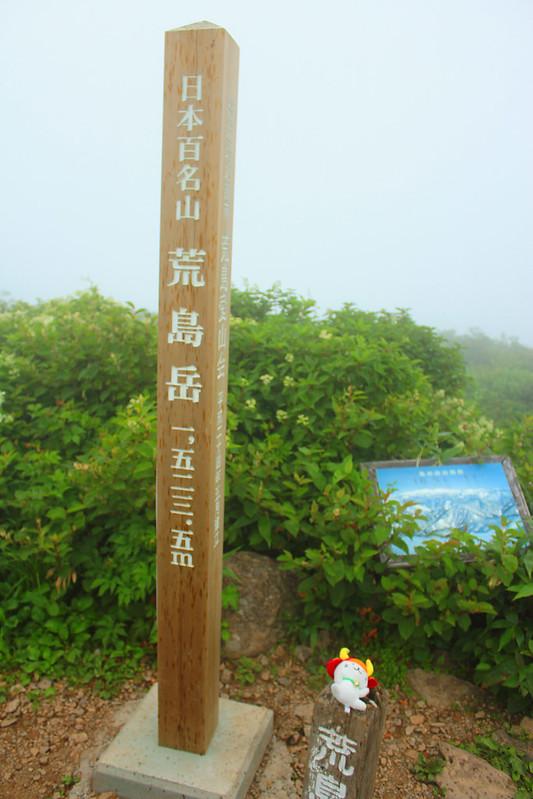 荒島岳_47