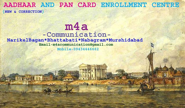 M4A COMMUNICATION