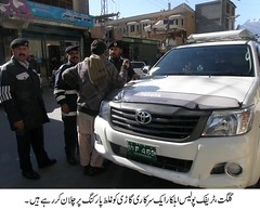 An official vehicle gets a ticket for violating traffic rules in #Gilgit