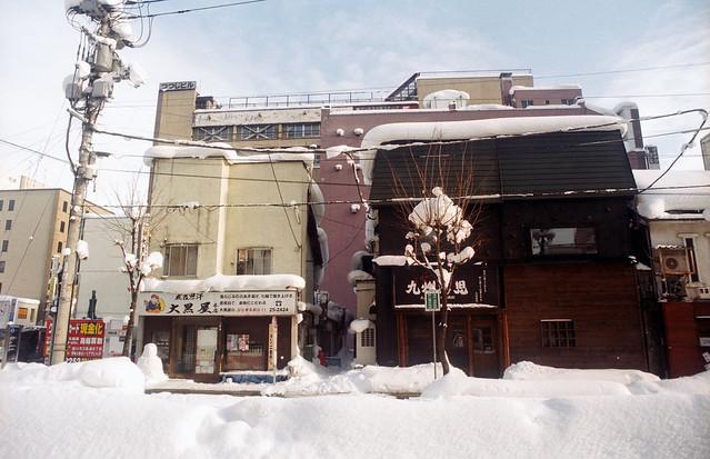 Asahikawa city