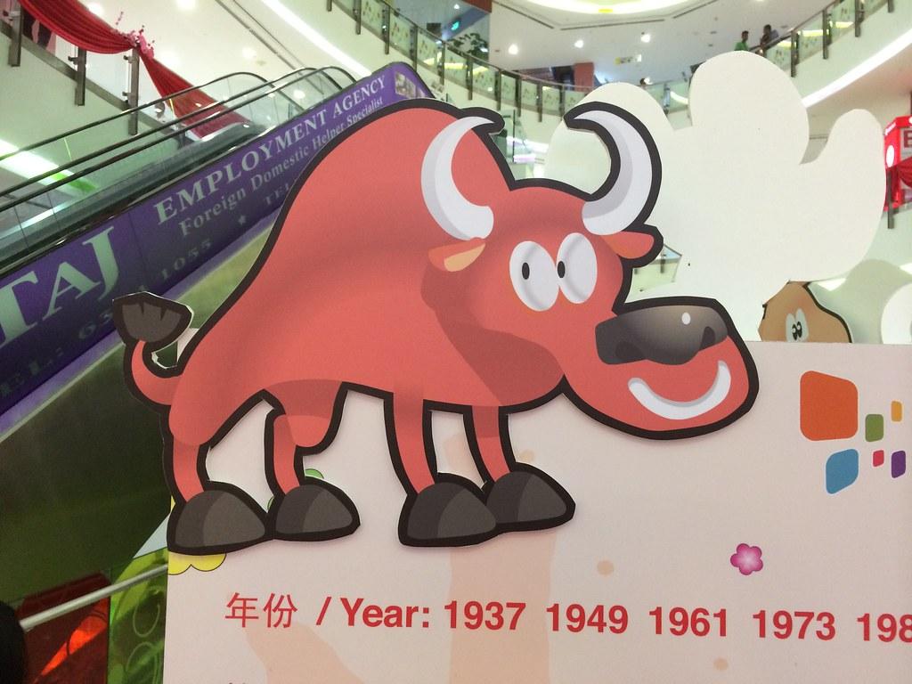 Chinese Zodiac Ox   十二生肖卡通造型新加坡小印度甲午春节The Verge at