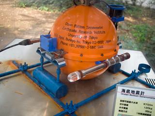 Seismometer | University of Tokyo | by skasamatsu
