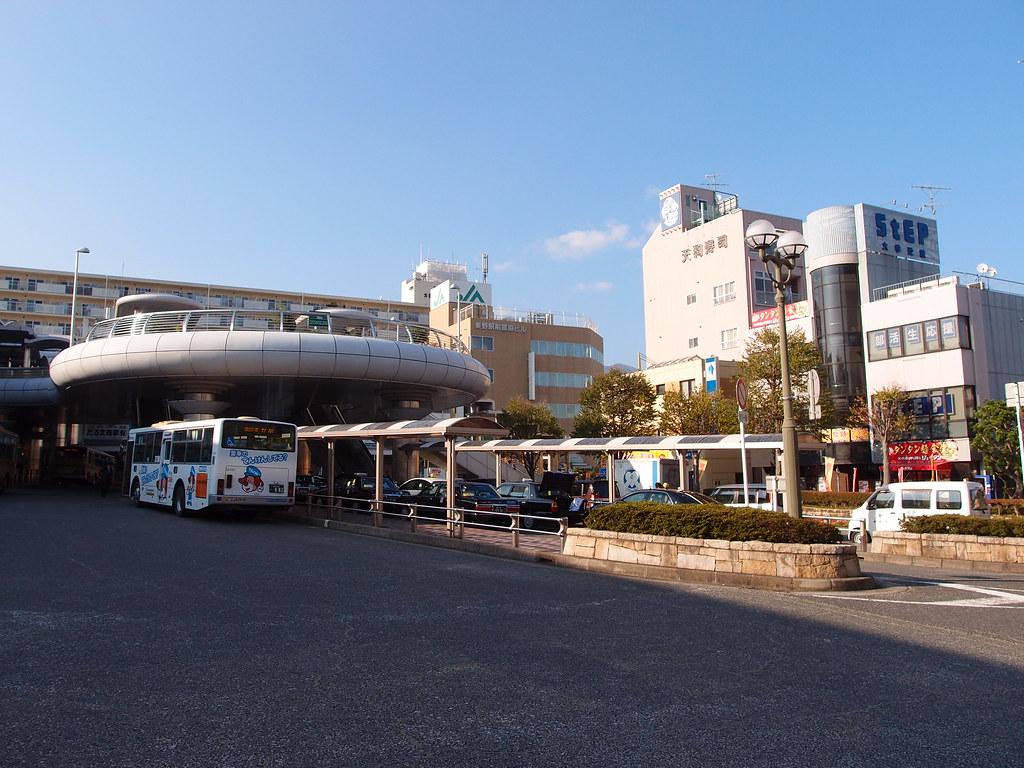Hadano Station