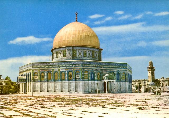 Dome of the Rock / Jerusalem 1960