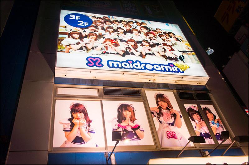 Maid café en las calles de Akihabara