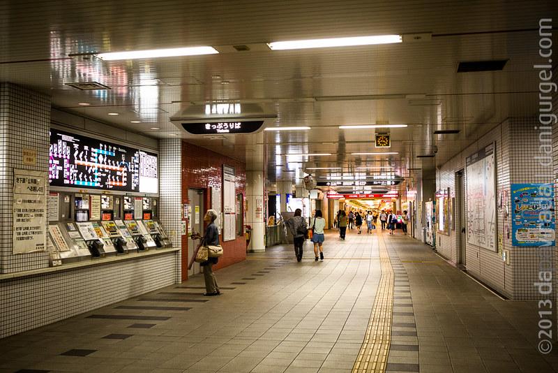 Kyoto Subway