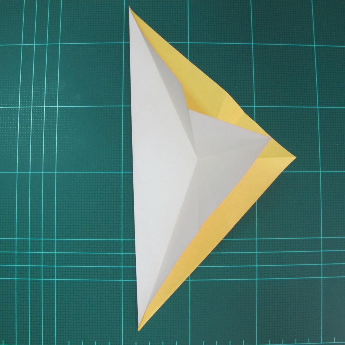 วิธีการพับกระดาษรูปม้าน้ำ (Origami Seahorse) 009