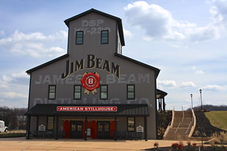 Jim Beam American Stillhouse - Clermont, Kentucky | by TravelingOtter