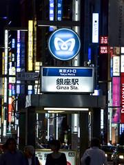 Ginza Station - Tokyo, Japan