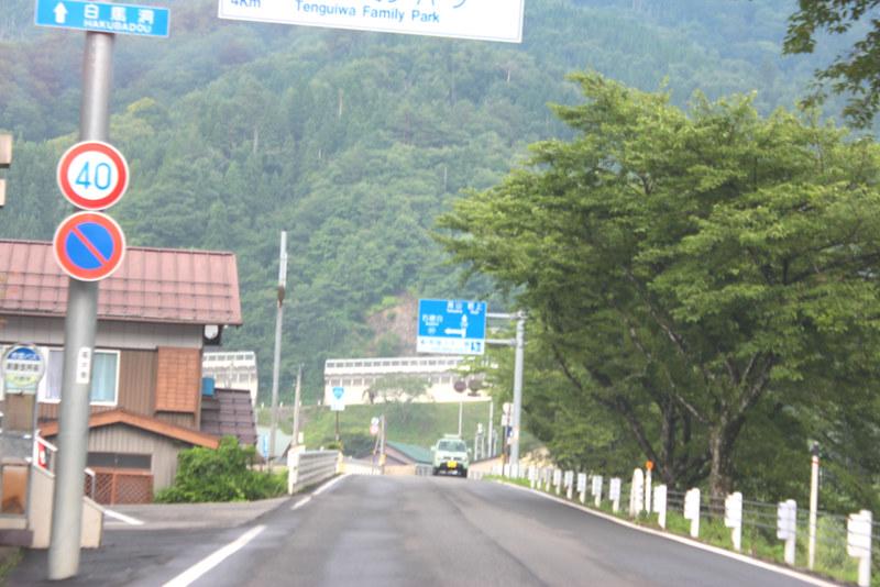 荒島岳_65